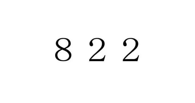 エンジェルナンバー「822」を見た時の重要な7の意味