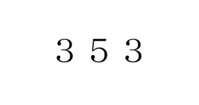 エンジェルナンバー「353」を見た時の重要な7の意味