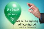 Negative Ego