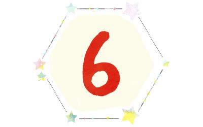 カバラ数秘術 運命数6
