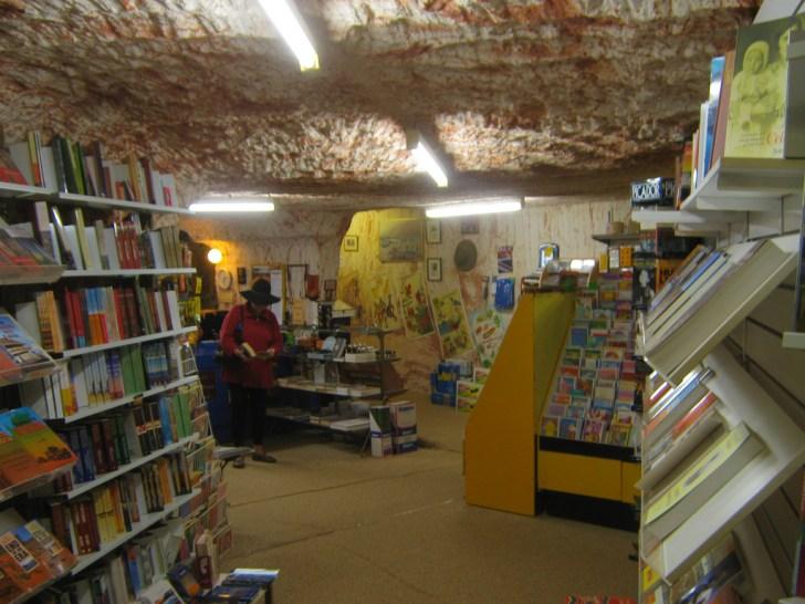 洞窟の本屋