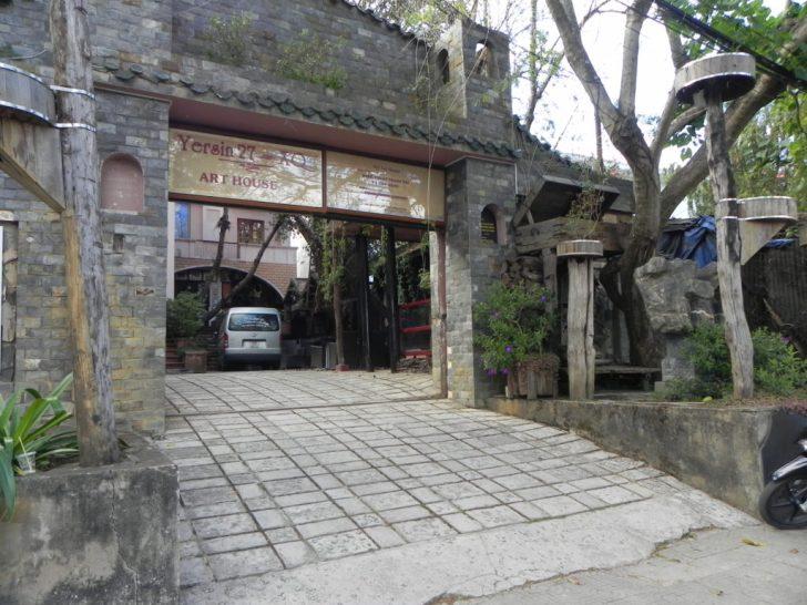 XQ Art House
