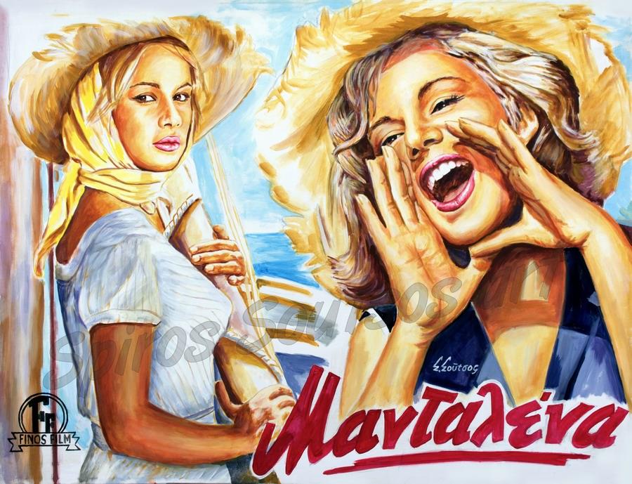 """Αλίκη Βουγιουκλάκη """"Μανταλένα"""" 1960 αφίσα, πορτραίτο, αυθεντικός πίνακας ζωγραφικής"""
