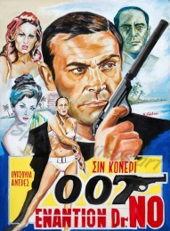 Sean_Connery_Dr.No_movie_poster_painting_portrait