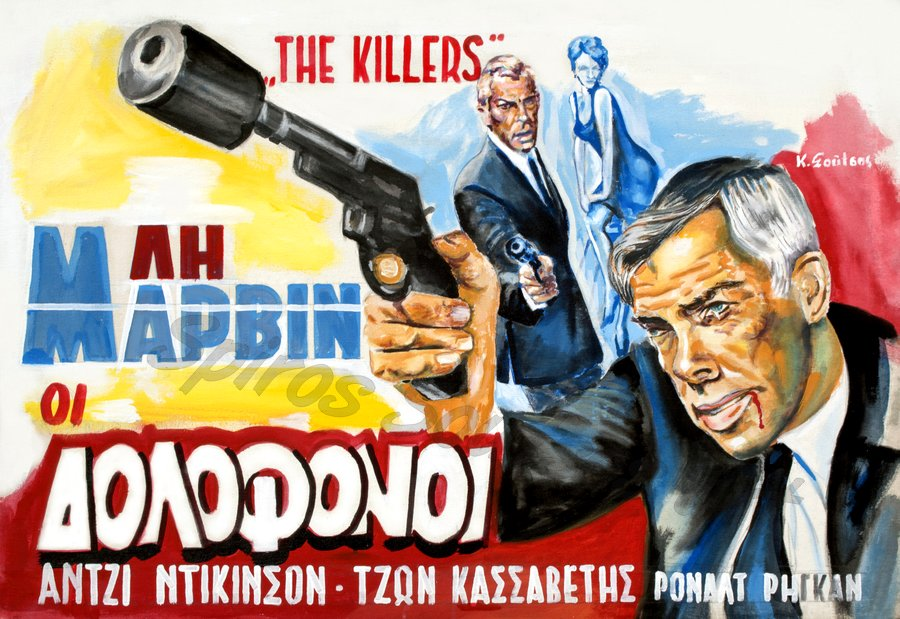 lee marvin quotthe killersquot 1964 movie poster acrylic