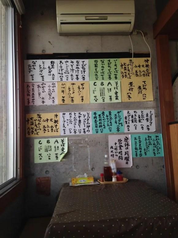 和泉食堂の壁メニュー