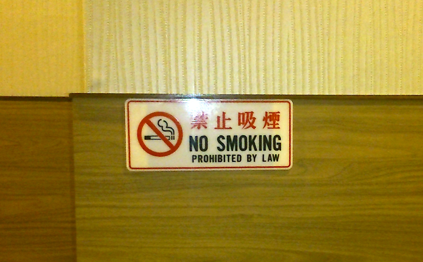 No Smoking Prohibited By Law