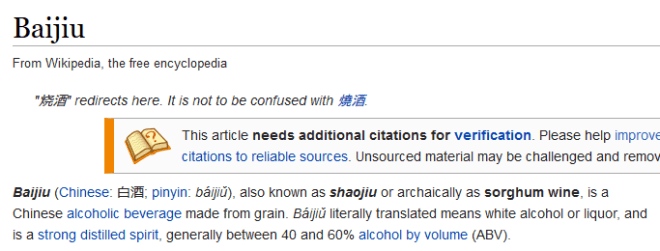 wikipedia-baijiu