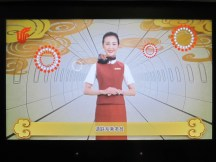 The Air China safety video was mostly full of cartoon people. And a cartoon panda. I think real people would have been better. Even if the real people resemble cardboard people.