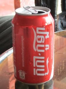 Cambodian Coca-Cola can.