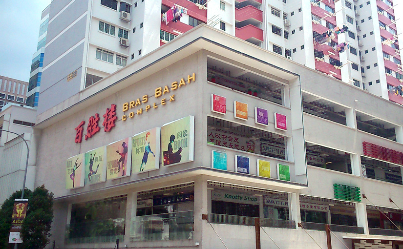 Bras Basah Complex: Art, Dance, Explore, Sports, Book