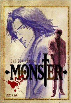 monsterManga(1)