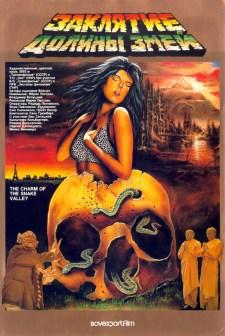Sowjetisches Filmplakat