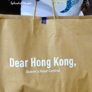 Dumplings at the Mandarin Oriental, Hong Kong….
