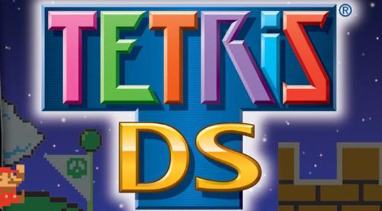 Tetris DS box art