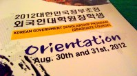 KGSP Orientation 2012