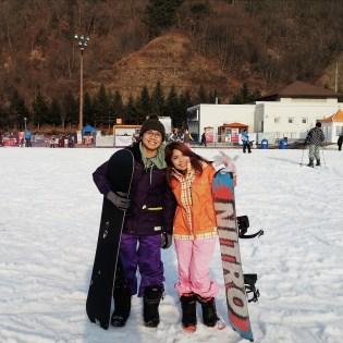 Elysian Gangcheon Resort