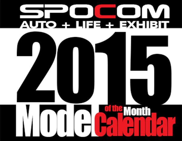 2015-calendar