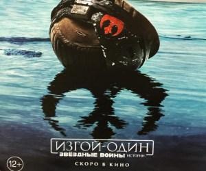 international-poster-png