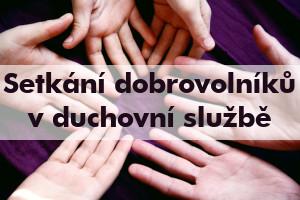 setkani_dobrovolniku_v_duchovni_sluzbe