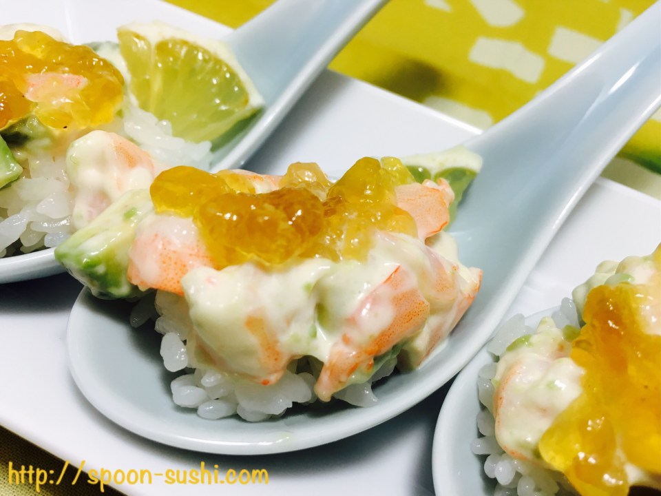 Shrimp with Avocado, Lemon, Mayo and Consomme Jelly SpoonSushi!3