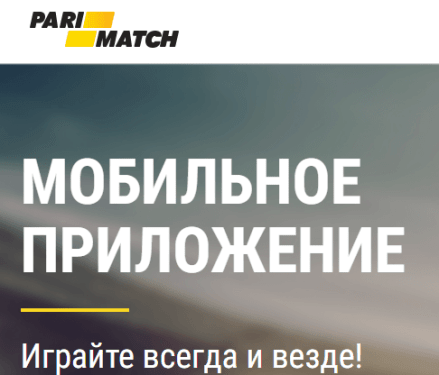 стратегия ставок на футбол онлайн