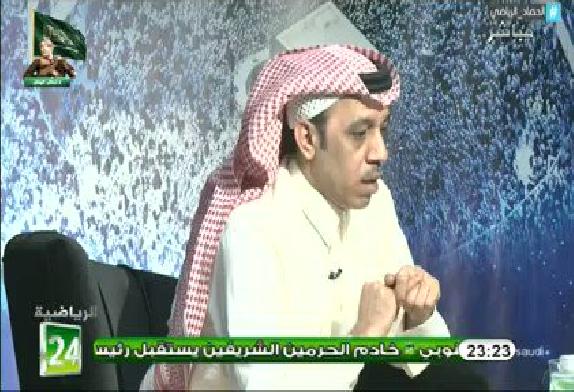 بالفيديو.. فهد الهريفي: الاتحاد السعودي لم يستصغر الا نادي النصر