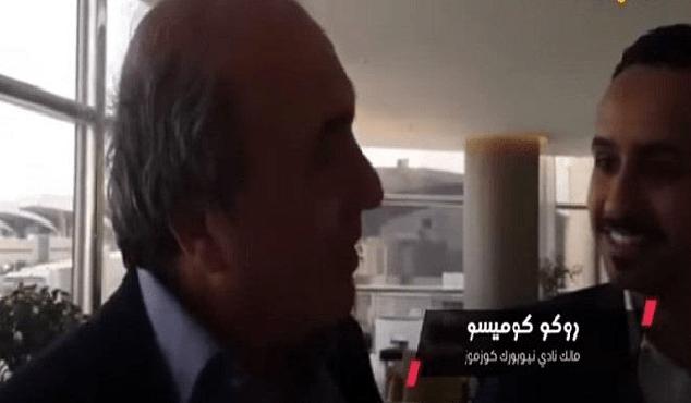 بالفيديو .. مالك كوزموس الأميركي: السعودية المحطة الـ48 لفريقي.. والهلال أفضل أندية آسيا