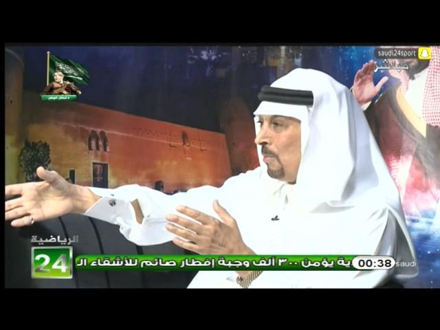 """بالفيديو..مدني رحيمي: نصيحتي للأمير """" فيصل بن تركي"""" اترك نادي النصر الآن"""