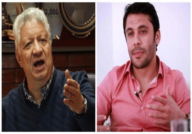 """أحمد حسن يتوعد: مرتضى منصور """"يتنفس كذبًا.. وهاخد فلوسي منه غصب عنه"""""""