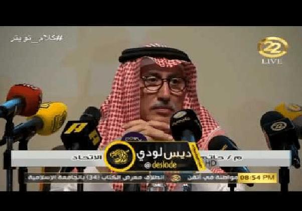 بالفيديو:حاتم باعشن يجلد الاعلامي محمد العميري في مؤتمر نادي الاتحاد