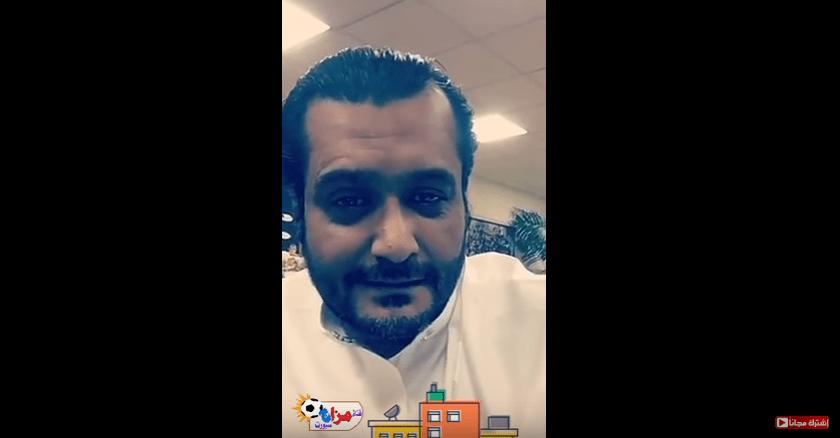بالفيديو..البكيري : نادي الاتحاد منحوس والإدارة لصقة جونسون ماهي راضية تمشي