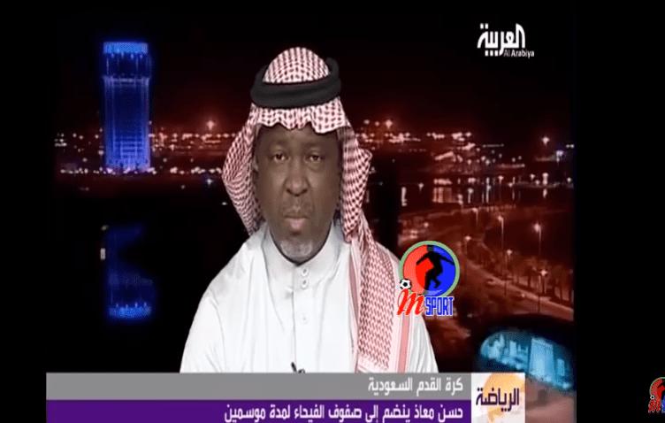بالفيديو.. تعليق حمزة ادريس على تعاقدات الفيحاء وامضاء حسن معاذ للفريق