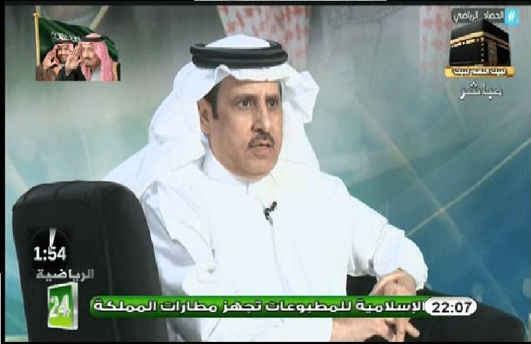 بالفيديو.. أحمد الشمراني:الهلال لن يرضى في مباراة الإياب أمام العين بنتيجة اكثر من 2 / 0