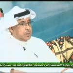 بالفيديو.. هكذا علق مساعد العمري على قلة عدد الجماهير في الديربي بين الأهلي والإتحاد!