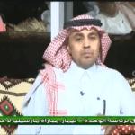 بالفيديو.. تعليق عبدالكريم الجاسر على قرار هيئة الرياضة بتحمل تكاليف الحكام الاجانب!
