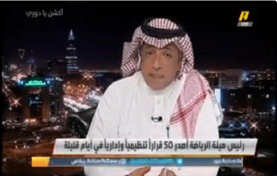 بالفيديو.. عادل التويجري: لدينا كوارث في انضباط اللاعب السعودي ويجب عليه أن يجزم بهيبة المنتخب