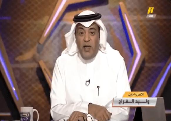 بالفيديو.. تعليق وليد الفراج على غياب ادواردو الهلال عن المباراة النهائية!