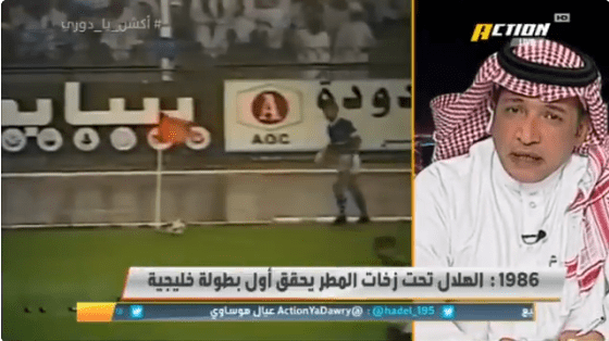 بالفيديو..عادل التويجري يكشف عن أخطر 20 دقيقة على الهلال في دوري أبطال آسيا