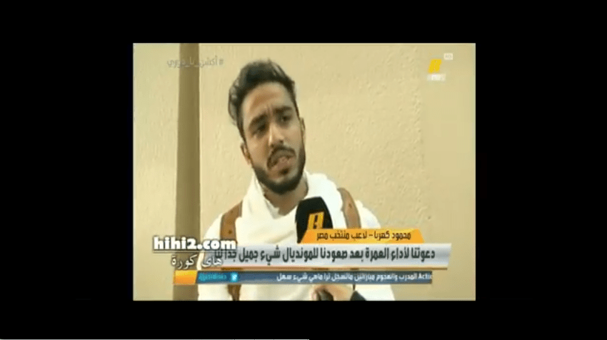 بالفيديو..كهربا يوجه رسالة لتركي آل الشيخ