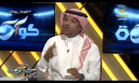 """بالفيديو..تعليق عبدالعزيز الغيامة على المفاوضات مع """"دياز"""" لتدريب الأخضر"""