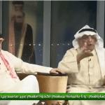 بالفيديو..خالد قاضي: فريق اوراوا لديه خوف من الهلال