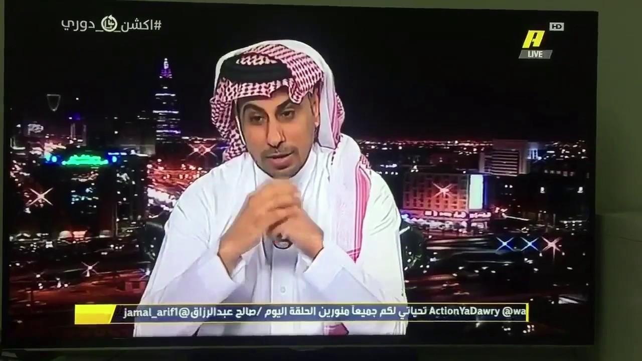 """نصراوي """"يطقطق"""" على الهلال:شكلها هالمرة .. من دوري المجموعات!"""