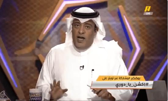 بالفيديو.. وليد الفراج: هل يريد الهلال أن يحسم المنافسة من بدري؟