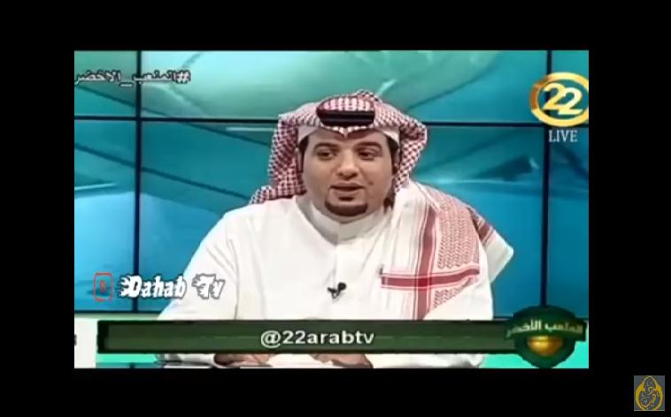 بالفيديو.. فرحة غير متوقعة لـ عبدالعزيز الهشبول بعد خسارة الهلال من الفيحاء!