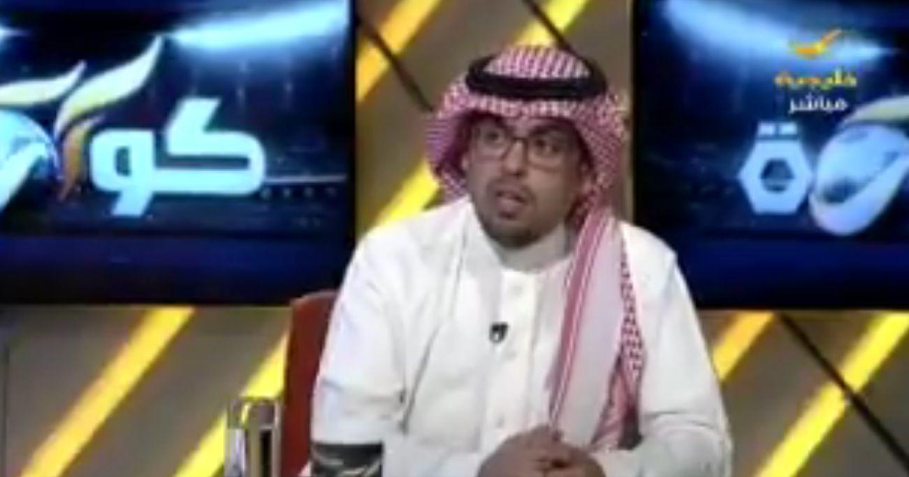بالفيديو: حمد الصويلحي: هذا الحكم يستحق أن يمنح فرصة في الجولات القادمة للدوري!