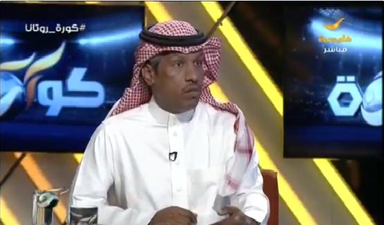 بالفيديو.. الغيامة: الهلال يدفع ثمن المجاملات في دكة البدلاء