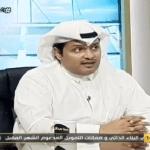 بالفيديو.. حسن الصبحان: المرة الجاية أتحدى أي نادي عدا الهلال !