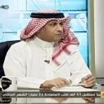 بالفيديو.. الجار الله: هناك تشابه بين ظروف مدرب الأهلي والهلال !