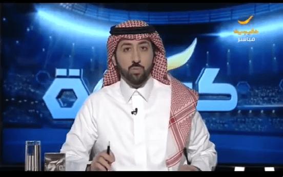 بالفيديو.. خالد الشنيف: مباراة السعودية والعراق ليس استعدادا لكأس العالم